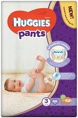 Huggies Pants 3 - Гащички за еднократна употреба за бебета с тегло от 6 до 11 kg - продукт