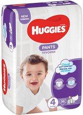 Huggies Pants 4 - Гащички за еднократна употреба за бебета с тегло от 9 до 14 kg - продукт
