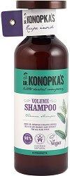 Dr. Konopka's Volume Shampoo - Натурален шампоан за обем за всеки тип коса -