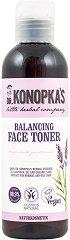 Dr. Konopka's Balancing Face Toner - душ гел
