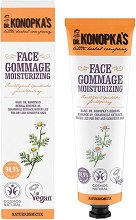 Dr. Konopka's Moisturizing Face Gommage - Натурален овлажняващ пилинг за лице - шампоан