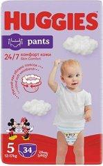 Huggies Pants 5 - Гащички за еднократна употреба за бебета с тегло от 12 до 17 kg - продукт