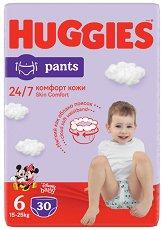 Huggies Pants 6 - Гащички за еднократна употреба за бебета с тегло от 15 до 25 kg - продукт