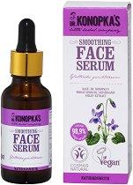 Dr. Konopka's Smoothing Face Serum - Натурален изглаждащ серум за лице - балсам