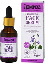 Dr. Konopka's Smoothing Face Serum - Натурален изглаждащ серум за лице - олио