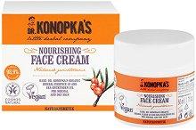 Dr. Konopka's Nourishing Face Cream - Натурален подхранващ крем за нормална и суха кожа - продукт