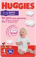 Huggies Pants Girl 4 - Гащички за еднократна употреба за бебета с тегло от 9 до 14 kg -
