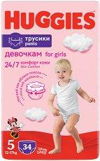 Huggies Pants Girl 5 - Гащички за еднократна употреба за бебета с тегло от 12 до 17 kg -