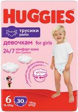 Huggies Pants Girl 6 - Гащички за еднократна употреба за бебета с тегло от 15 до 25 kg -