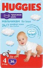 Huggies Pants Boy 4 - продукт