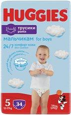 Huggies Pants Boy 5 - Гащички за еднократна употреба за бебета с тегло от 12 до 17 kg -