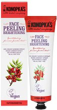 Dr. Konopka's Brightening Face Peeling - Пилинг за лице за сияйна кожа - душ гел