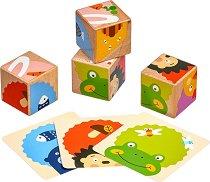 Дървени кубчета - Кой какво яде? - Детски дървен комплект за игра -