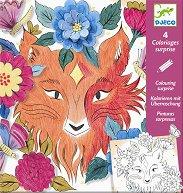 Създай сам картини с изненада - Горски животни - Творчески комплект за оцветяване - творчески комплект
