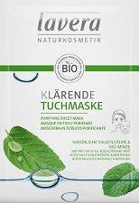 Lavera Purifying Sheet Mask - Почистваща лист маска за лице със салицилова киселина и мента - паста за зъби