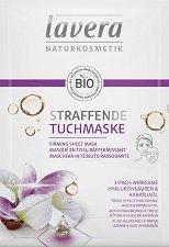 Lavera Firming Sheet Mask - Стягаща лист маска за лице с хиалуронова киселина и масло от каранджа -