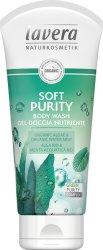 Lavera Soft Purity Body Wash - Душ гел с мента и водорасли -