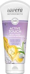Lavera Active Touch Body Wash - Душ гел с био джинджифил и зелен чай матча -