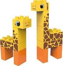 Детски конструктор - Жирафи -