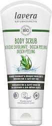Lavera Smooth Skin Body Scrub - Пилинг за тяло с био грозде и зелено кафе - продукт