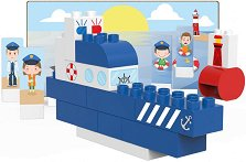 Детски конструктор - Полицейска лодка -