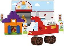 Детски конструктор - Пожарникарска станция -