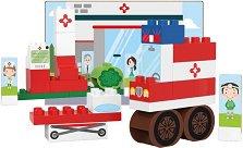Детски конструктор - Болница -
