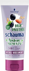 Schauma Nature Moments Hair Smoothie Intense Nourishment 3 in 1 - Подхранваща маска за суха и много суха коса - сапун