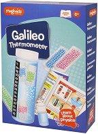Термометърът на Галилей - играчка