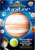 """Фосфоресцираща планета - Юпитер - От серията """"Космос"""" - играчка"""