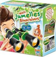 """Бинокъл - Образователен комплект от серията """"Природа"""" - играчка"""