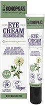Dr. Konopka's Regenerating Eye Cream - Натурален регенериращ крем за околоочен контур - продукт