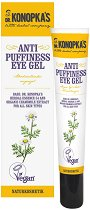 Dr. Konopka's Anti Puffiness Eye Gel - Околоочен гел против подпухване на кожата - шампоан