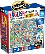 Моите първи английски думи - Град - Детски двулицев образователен пъзел - пъзел
