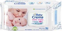 Бебешки мокри кърпички с 99% съдържание на вода - В опаковки от 15 и 72 броя -