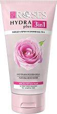 """Nature of Agiva Roses Hydra Plus Micellar Face Wash - Мицеларен почистващ гел чувствителна кожа от серията """"Roses"""" - крем"""