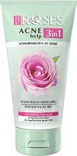 """Nature of Agiva Roses Acne Help Face Wash - Измиващ гел за лице за проблемна кожа от серията """"Roses"""" -"""
