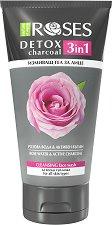 """Nature of Agiva Roses Detox Charcoal Face Wash - Измиващ гел с детокс ефект от серията """"Roses"""" - продукт"""