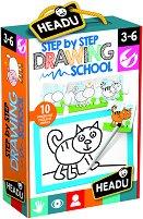 Първи стъпки в рисуването - детски аксесоар