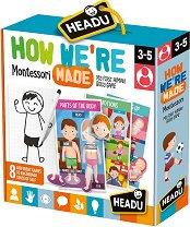 """Как сме направени - Дървен образователен комплект : от серията """"Headu: Методът Монтесори"""" - пъзел"""