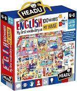 Моите първи английски думи - У дома - Детски двулицев образователен пъзел - пъзел