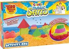 Магически пясък за моделиране - Творчески комплект -