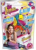 Направи сама гривни - Soy Luna -