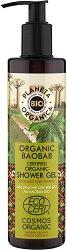 Planeta Organica Shower Gel Organic Baobab -