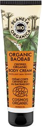 Planeta Organica Body Cream Organic Baobab -