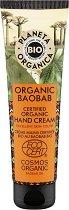 Planeta Organica Hand Cream Organic Baobab -