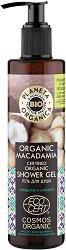 "Planeta Organica Shower Gel Organic Macadamia - Био душ гел с масло от макадамия от серията ""Macadamia"" - крем"