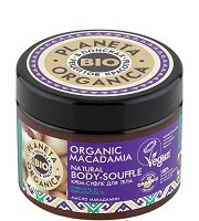 Planeta Organica Natural Body Souffle Organic Macadamia - лосион