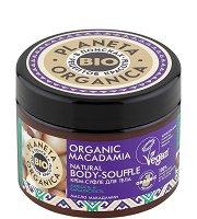 Planeta Organica Natural Body Souffle Organic Macadamia - балсам