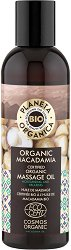 "Planeta Organica Natural Massage Oil Organic Macadamia - Био масажно олио за тяло с масло от макадамия от серията ""Macadamia"" - шампоан"